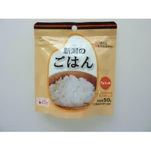 新潟米と新潟八海山伏流水で炊き上げたブランド備蓄米