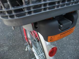 自転車の 盗難自転車引き取り : 自転車の後ろかご - ウッチの ...