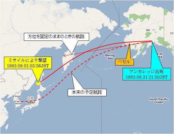 大韓航空機が飛行ルートをそれたのは慣性航法装置の入力ミスとか、ソ連... 大韓航空機撃墜事件を思