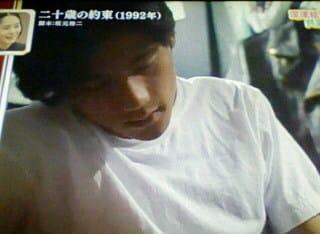 つよぽんは97年『成田離婚』、2011年映画『ステキな金縛り』。 SMAPとえみっぷ