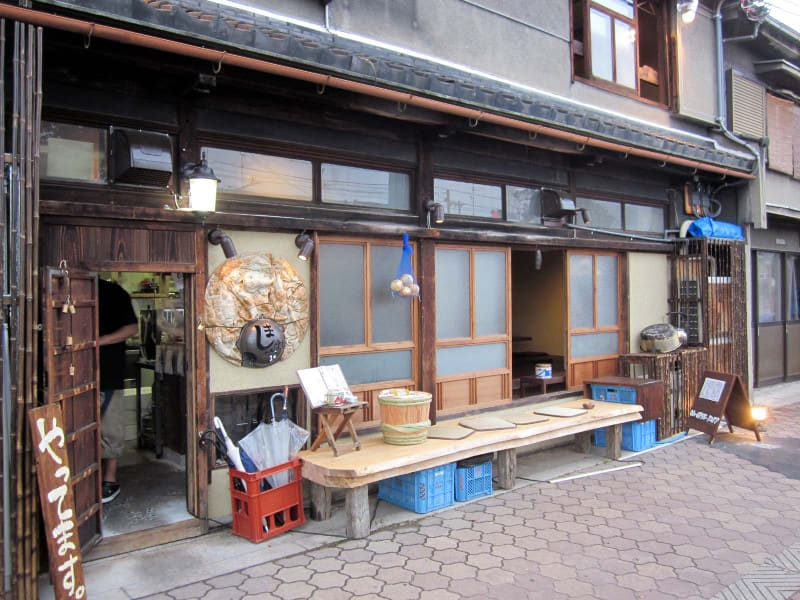 Shimaneya