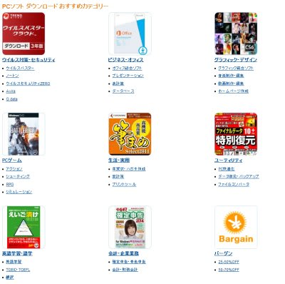 Amazon.co.jp: ダウンロードソフト