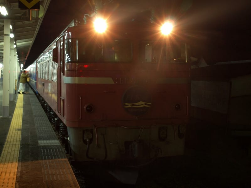 Z3010328