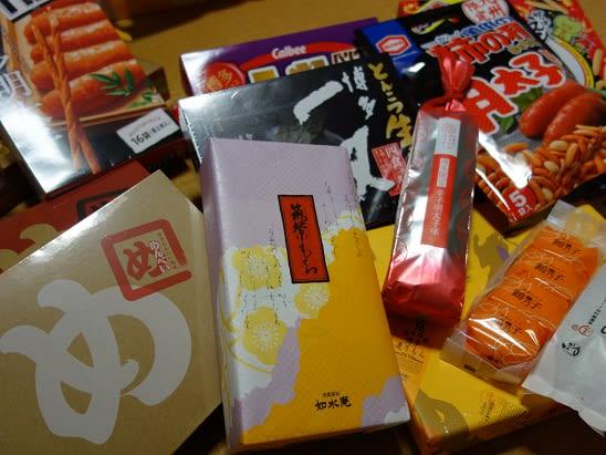 Vol.14 どっさり買ったで~博多&大相撲土産! 2016 大相撲九州場所と紅葉狩りグルメツアー