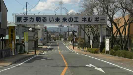 福島 地震 被害 2月13日 福島県沖大地震被害状況