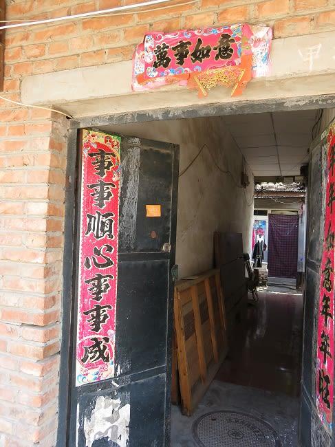 北京・胡同窯変