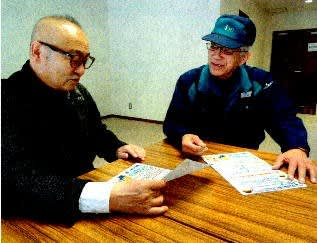 小林理事長と岩田管理人