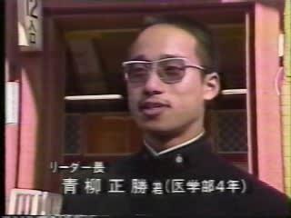 東京大学運動会籠球部レンジャー...