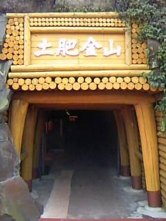 20110306_24a