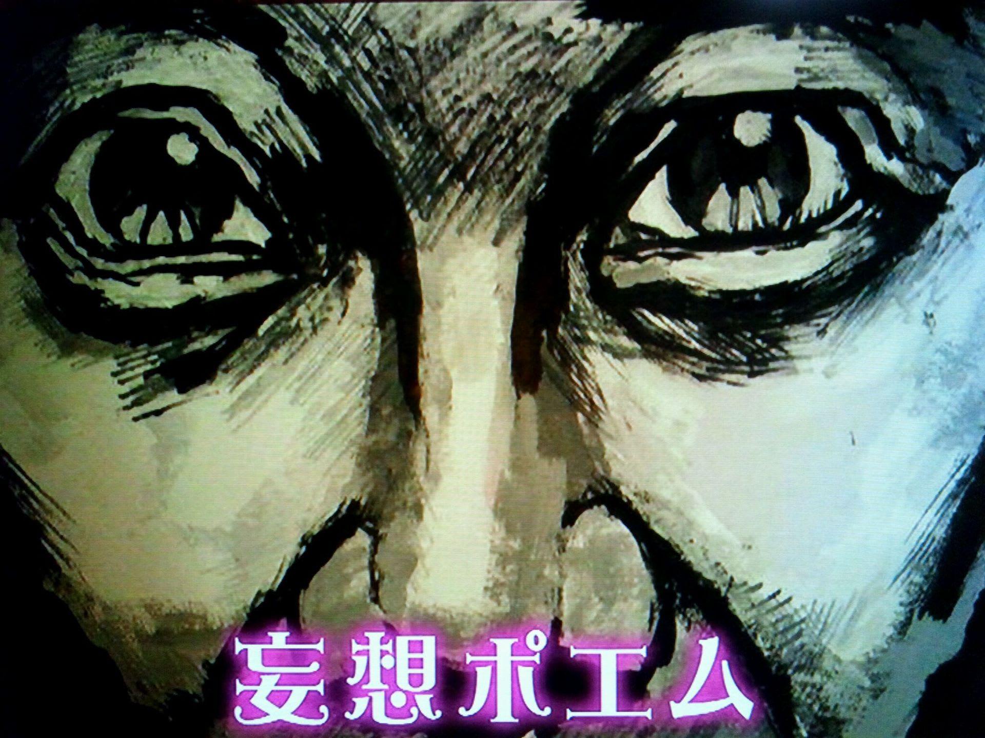 http://blogimg.goo.ne.jp/user_image/37/7d/443b4058131e38fc5da4355da75a6023.jpg