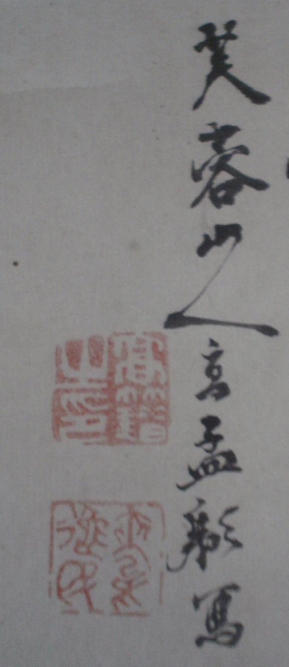 柳沢淇園の画像 p1_32