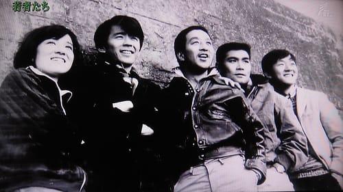 橋本功の画像 - 原寸画像検索