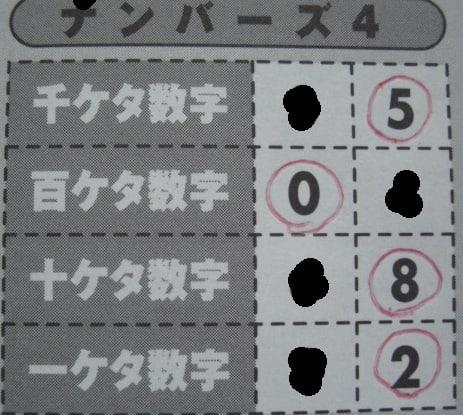 Fukuro_001