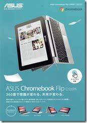 PC-ASUS Cromebook Flip C100PA
