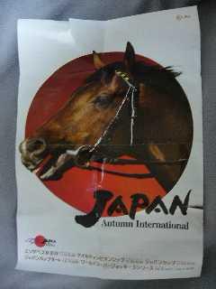 JAPAN Autumn International