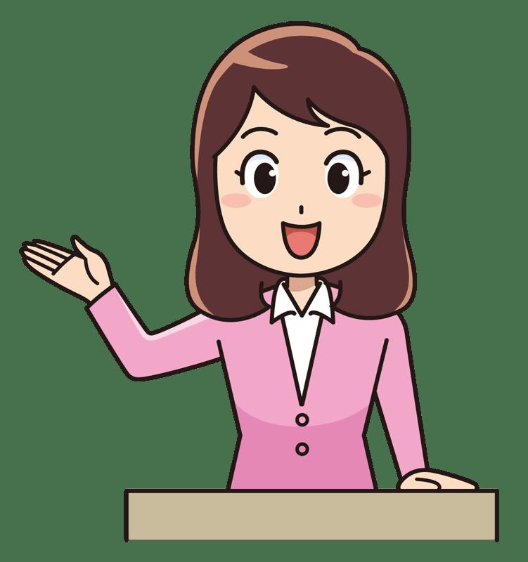 教壇に立つ女性の先生(無料 ...