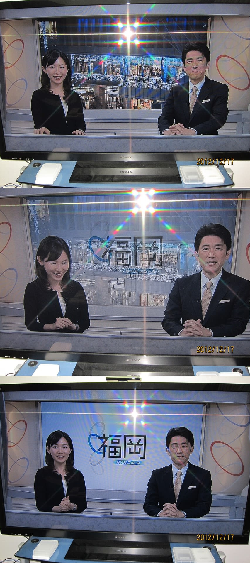 佐々木理恵 (NHK福岡)の画像 p1_40