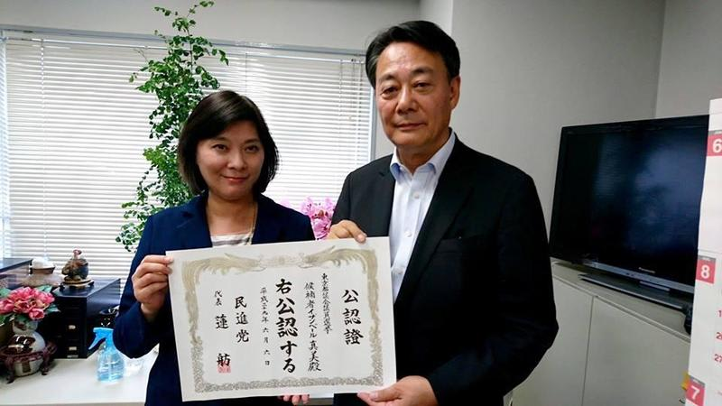 http://blogimg.goo.ne.jp/user_image/37/f6/2812b147027ba98c1bfb949fbe55b326.jpg