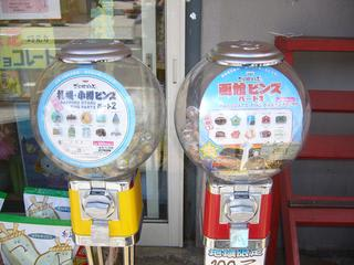 小樽のお土産屋さんで函館ピンズパート2を発見