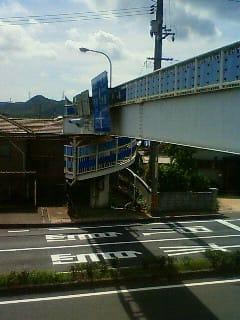 歩道橋FILE.63