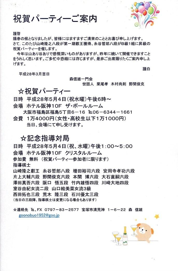 【究極の】室谷由紀女流二段【美形女流棋士】Part25 [無断転載禁止]©2ch.netYouTube動画>6本 ->画像>110枚