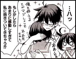 Manga_time_kr_carat_2012_12_p057