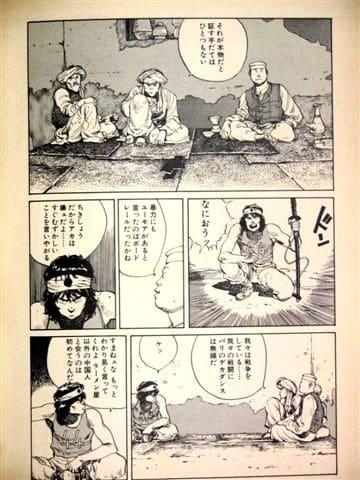 http://blogimg.goo.ne.jp/user_image/38/93/97d539b7d24d7a6ea1adc03c7bde86ac.jpg