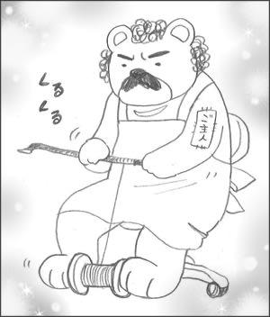 http://blogimg.goo.ne.jp/user_image/38/b0/505243fd22a2b34b1f4d30d0f753acef.jpg
