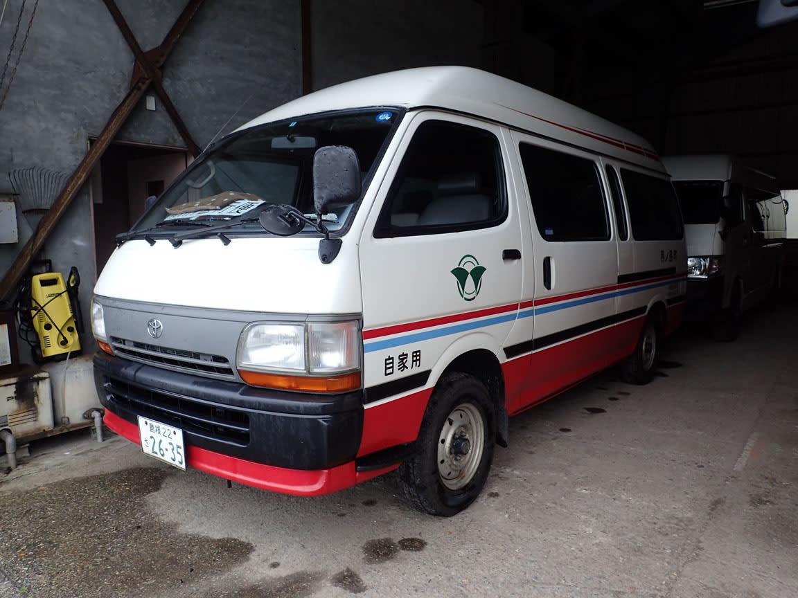 隠岐・西ノ島を走る町営バス~島...