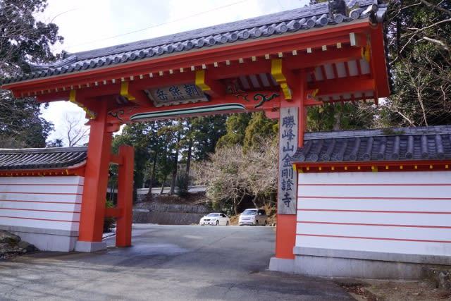 朝熊山「金剛證寺」に参拝してきました〜(^^)