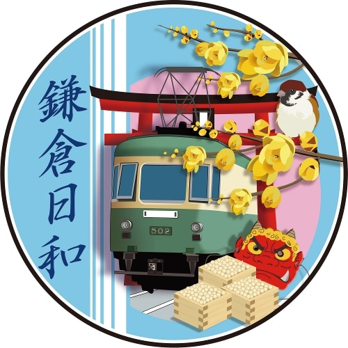 ニュースレター「鎌倉日和」第7号のロゴ