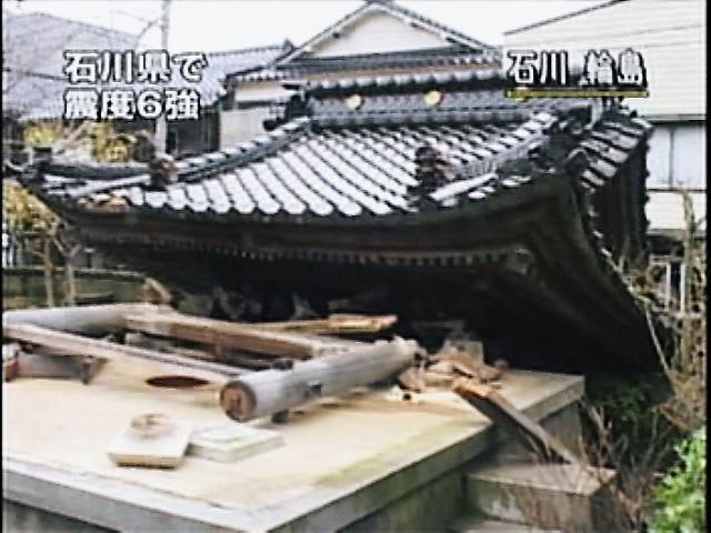 能登半島地震で何が求められていたか 31 文化財保護 - ・・行ツテコハガラナクテモイヽトイヒ・・