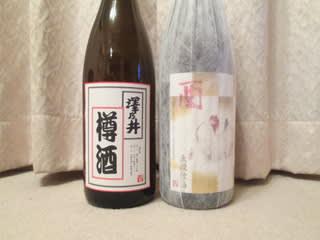 http://blogimg.goo.ne.jp/user_image/39/18/7b2fc92b861c5b1b45d1777afd3b7e0c.jpg