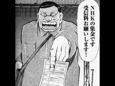Image result for NHK fee illustration