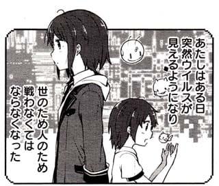 Manga_time_kr_carat_2014_07_p109