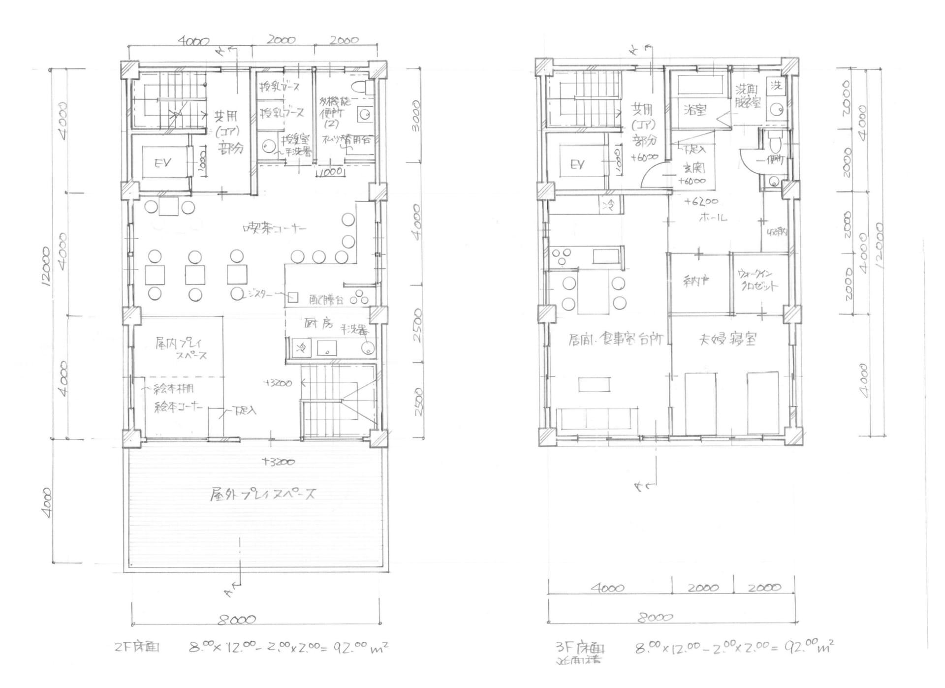 2級建築士製図試験 減点