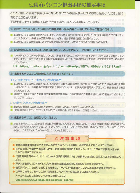 Scan10071