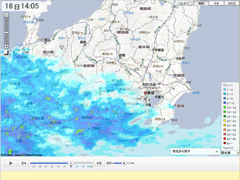 09月16日 雨雲レーダー