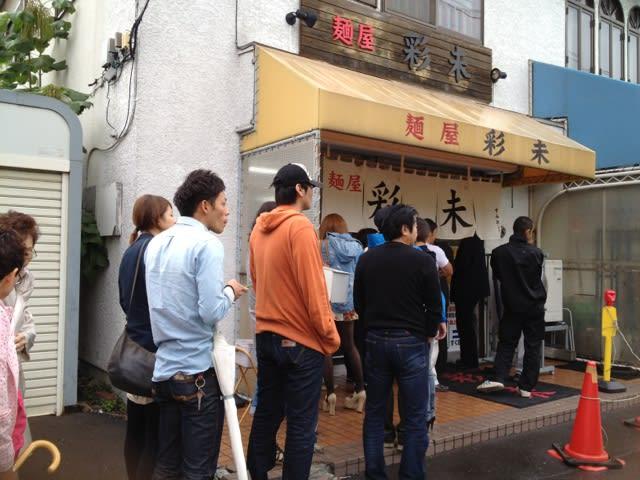 札幌在住キタサンと合流。神戸から来ているキタサンの友達二人も合流。 札幌... 行列なんて慣れっ