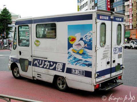 いすゞ : いすゞ ビギン 寸法 : blog.goo.ne.jp