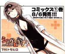 Manga_time_sp_2011_09_p075
