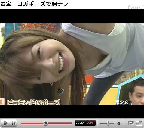 八田亜矢子の画像 p1_26