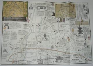 古地図と巡る笠岡今はむかし物語1