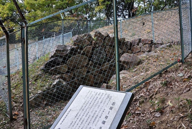 忍坂1号墳東より