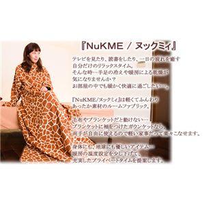 NuKME(ヌックミィ) 2011年Ver 男女兼用フリーサイズ(180cm) ジラフ柄 ライトブラウン