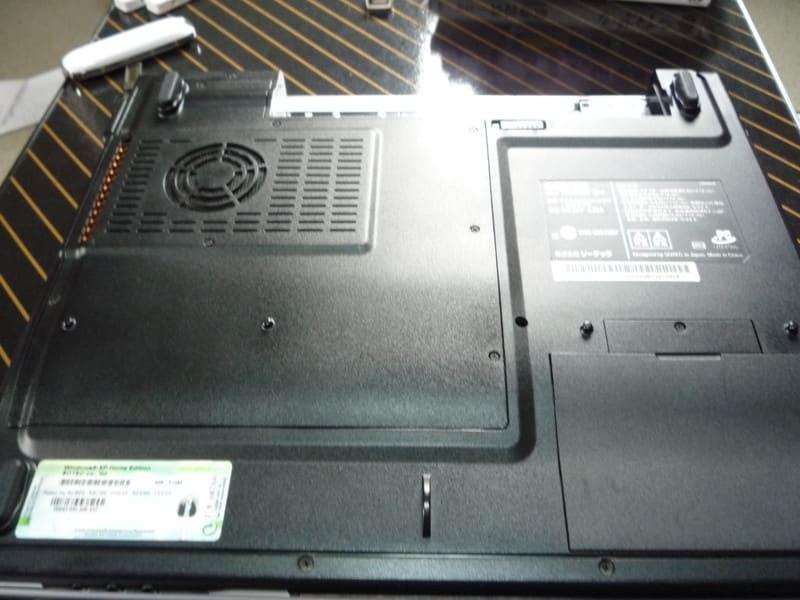 P1010500