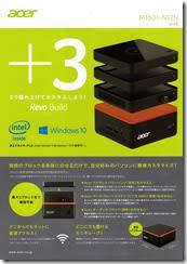 PC-acer Revo Build