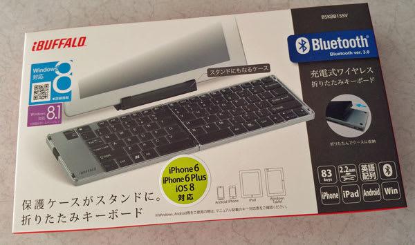 iBUFFALOブランドのBluetooth充電式ワイヤレス折りたたみキーボードBSKBB15SV