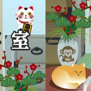 タンスの上の招き猫は2度目の登場