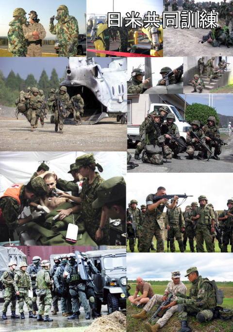日米同盟の実効性は中国軍の海洋進出等に対し自衛隊と米軍の ...